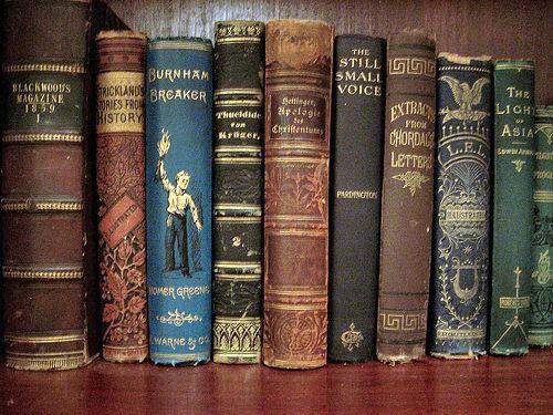 Чтения