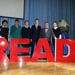 Проект «READx»